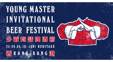 Young Master Invitational Beer Fest-Full Lineup