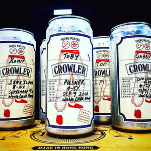 Rye On Wood 946mL Crowler - Young Master Brewery