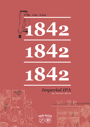 Poster (Colour) - 1842 Island - Young Master Brewery