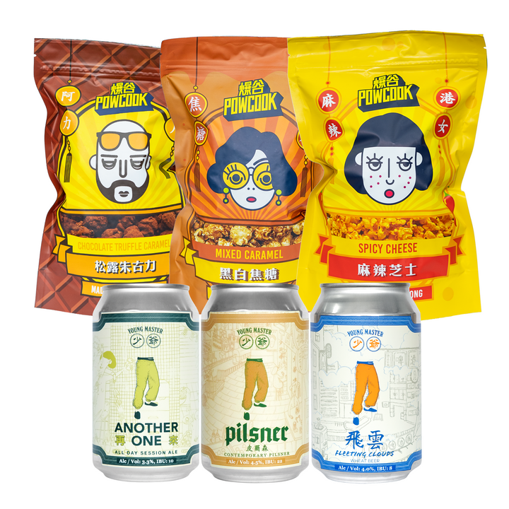 Powcook Popcorn 3x3 Set - Young Master Brewery