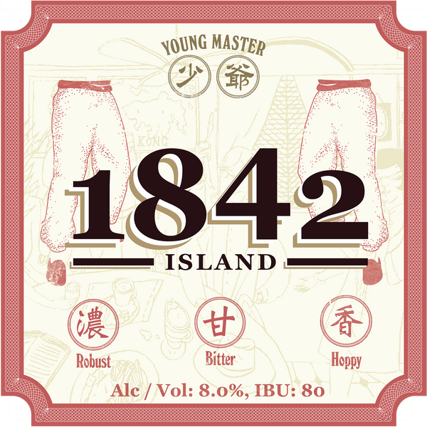 1842 Island (Icon) - Young Master Brewery