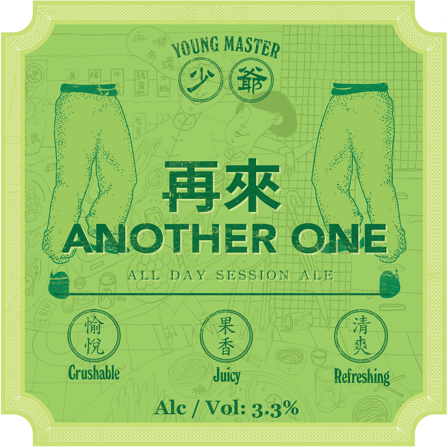 Another One (Icon) - Young Master Brewery