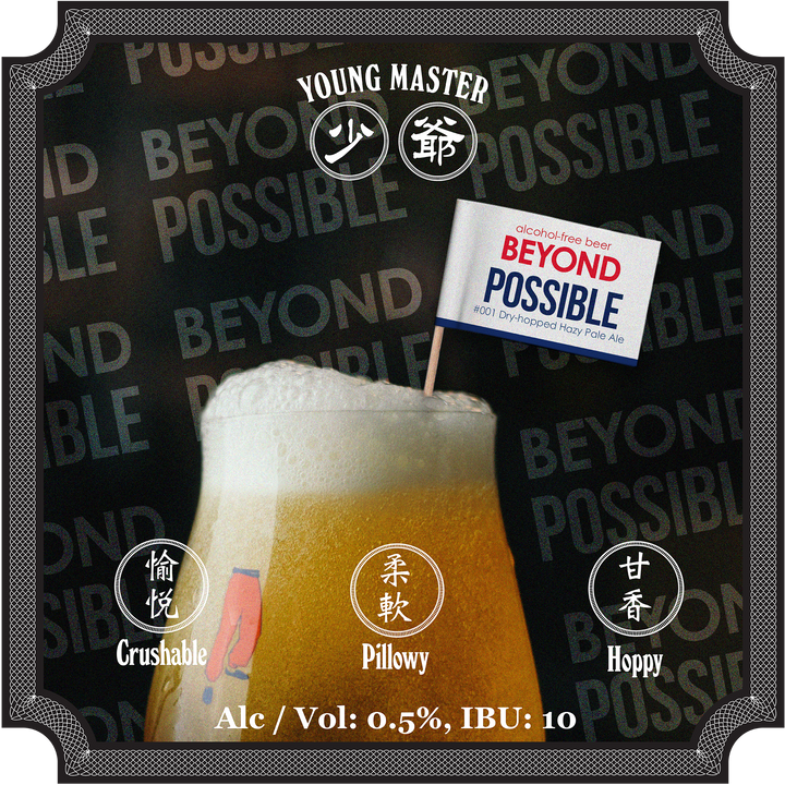 Beyond Possible #001 946mL Crowler