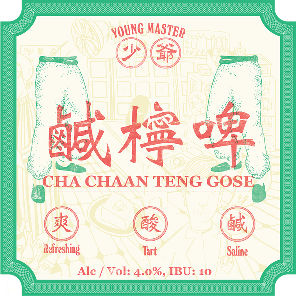 Cha Chaan Teng (Icon) - Young Master Brewery