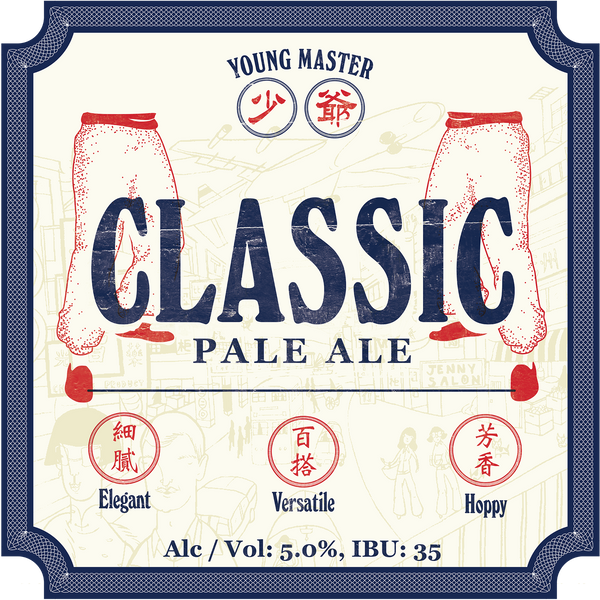 Classic Pale Ale (Icon) - Young Master Brewery