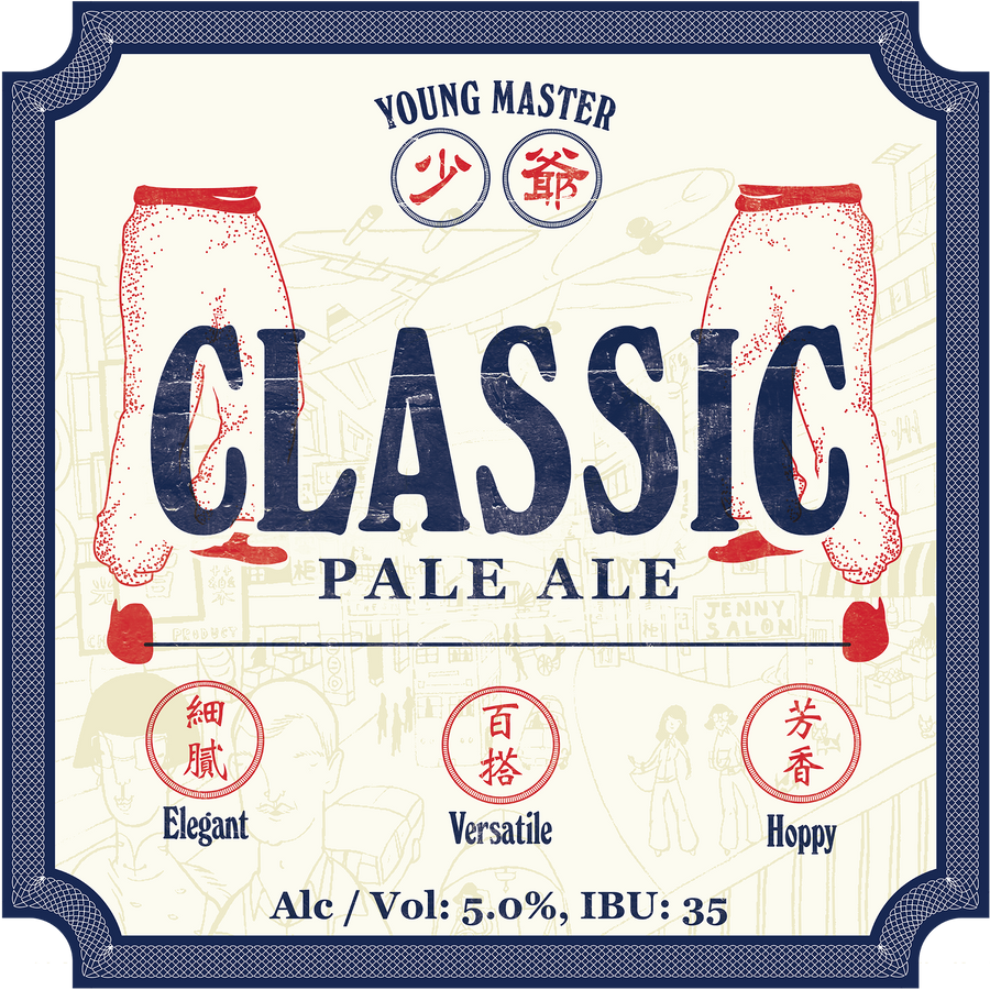 24 Classic Pale Ale 330ml Can Case - Young Master Brewery