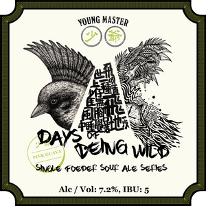 Days of Being Wild - Pink Guava 946mL Crowler