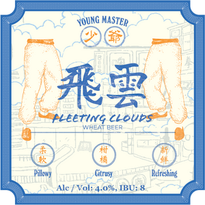 Fleeting Clouds (Icon) - Young Master Brewery