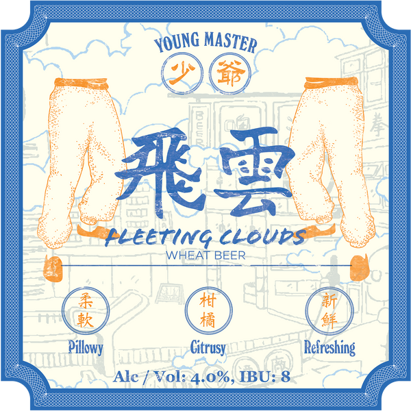 24 Fleeting Clouds 330ml Can Case - Young Master Brewery