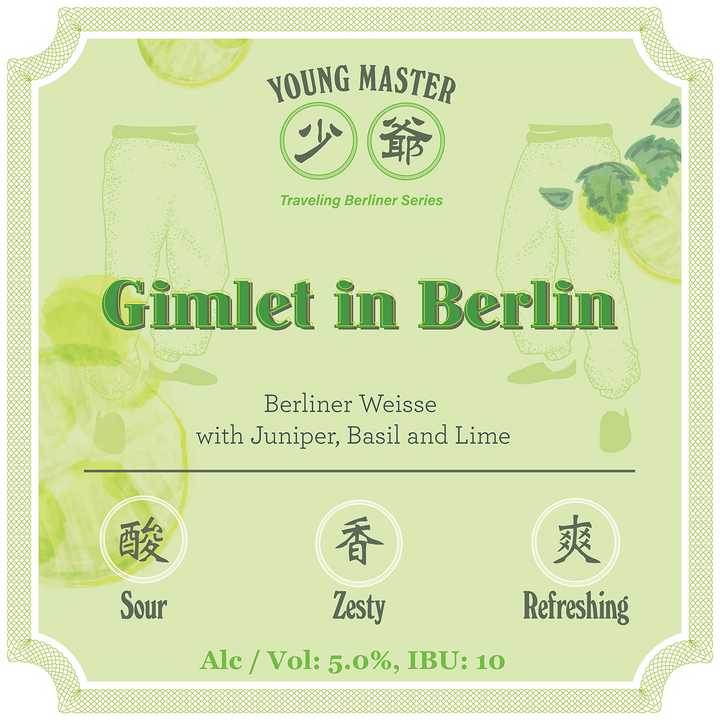 Gimlet in Berlin 946mL Crowler - Young Master Brewery