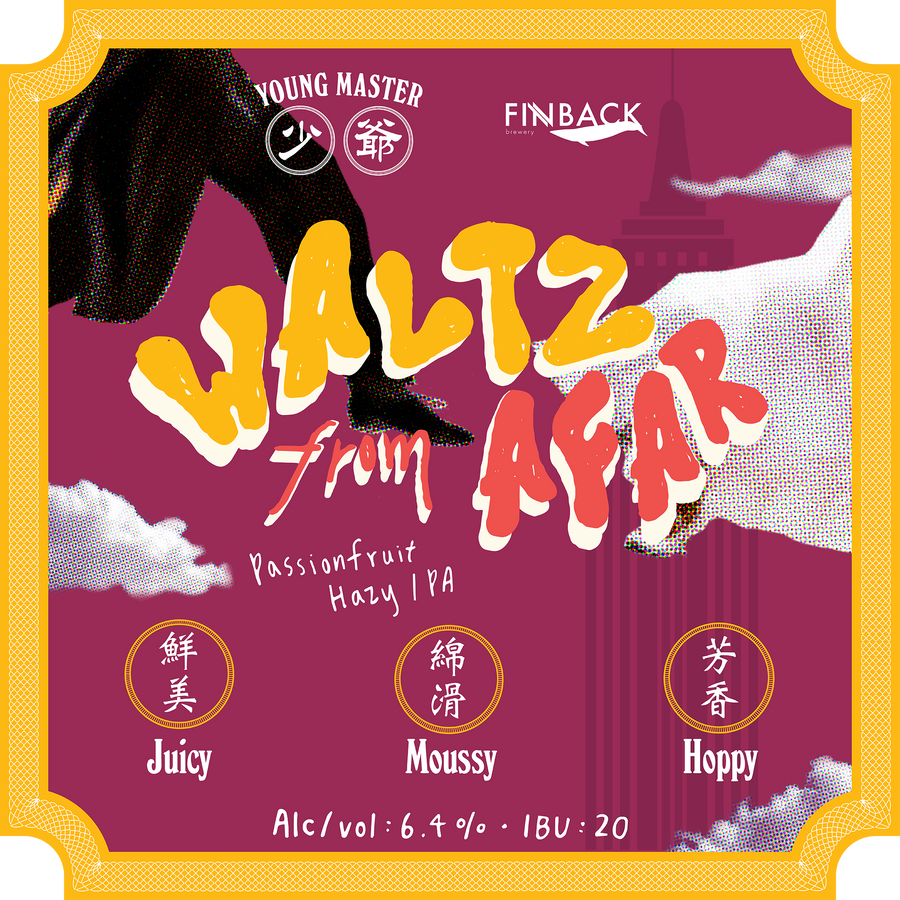 Waltz From Afar 946mL Crowler