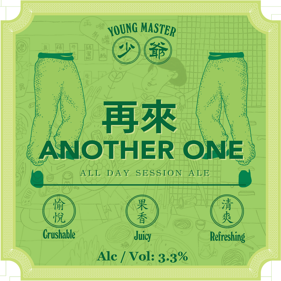 Another One 330mL Can - Young Master Brewery