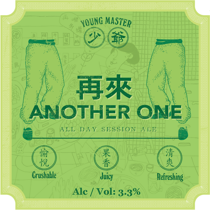 24 Another One 330mL Can Case - Young Master Brewery