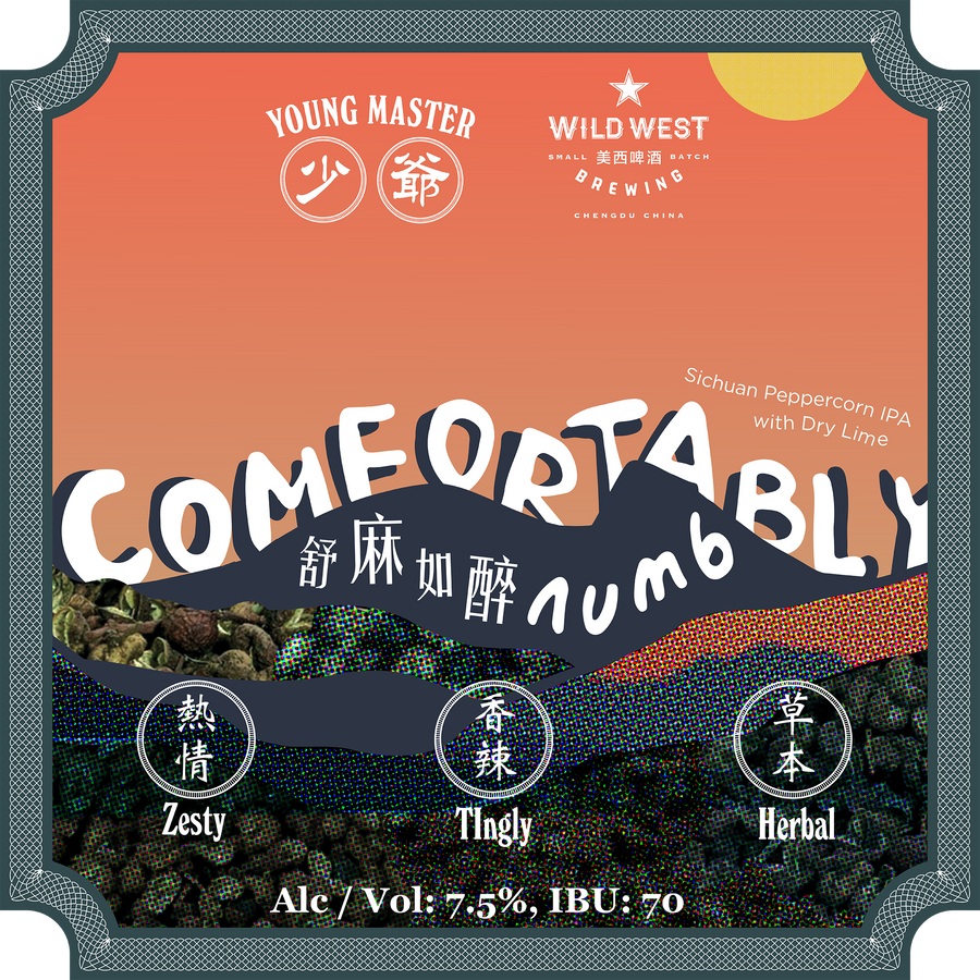 Comfortably Numb 330mL Can - Young Master Brewery