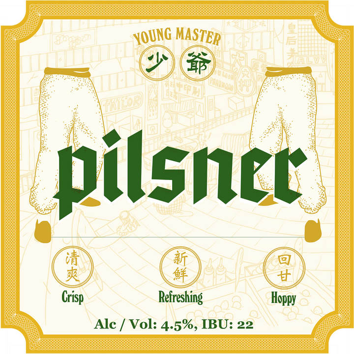 24 Contemporary Pilsner 330mL Can Case