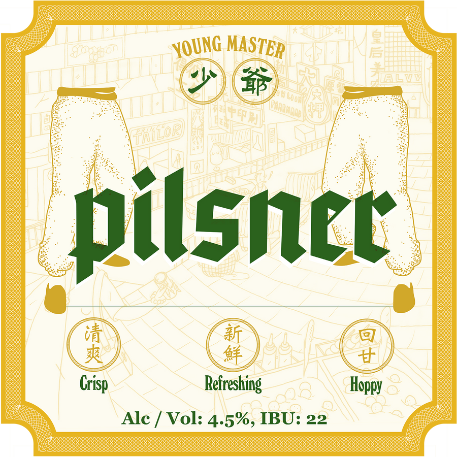 24 Contemporary Pilsner 330mL Can Case - Young Master Brewery