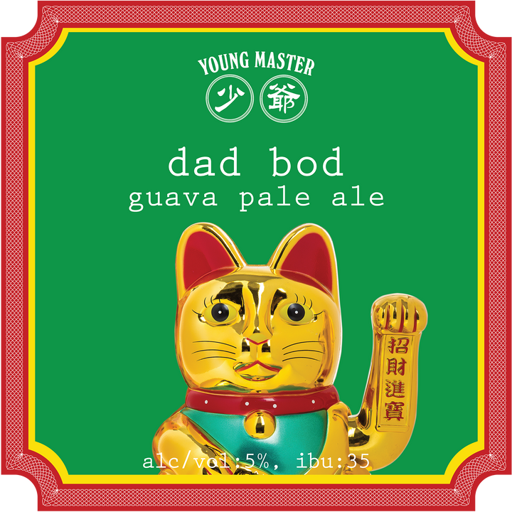 24 Dad Bod Guava Pale Ale 330mL Can Case - Young Master Brewery