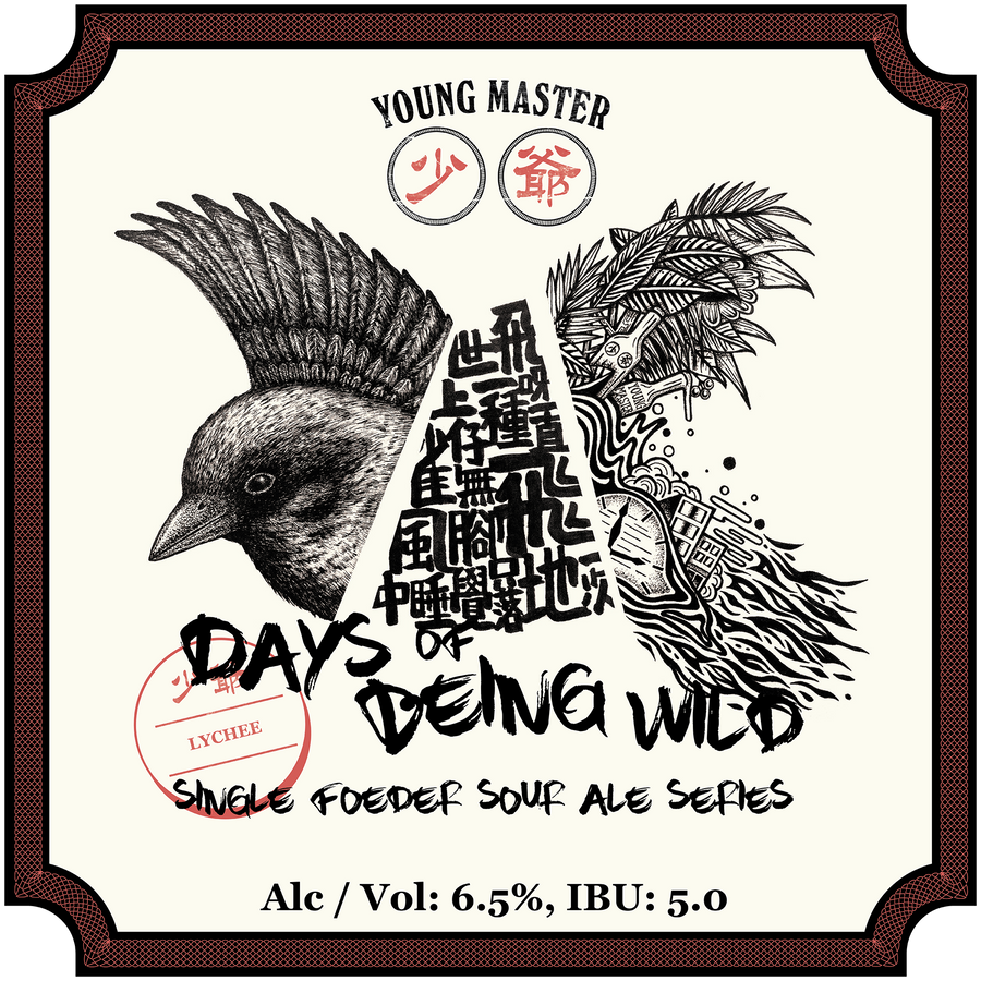 Days of Being Wild - Lychee Edition 750mL Bottle