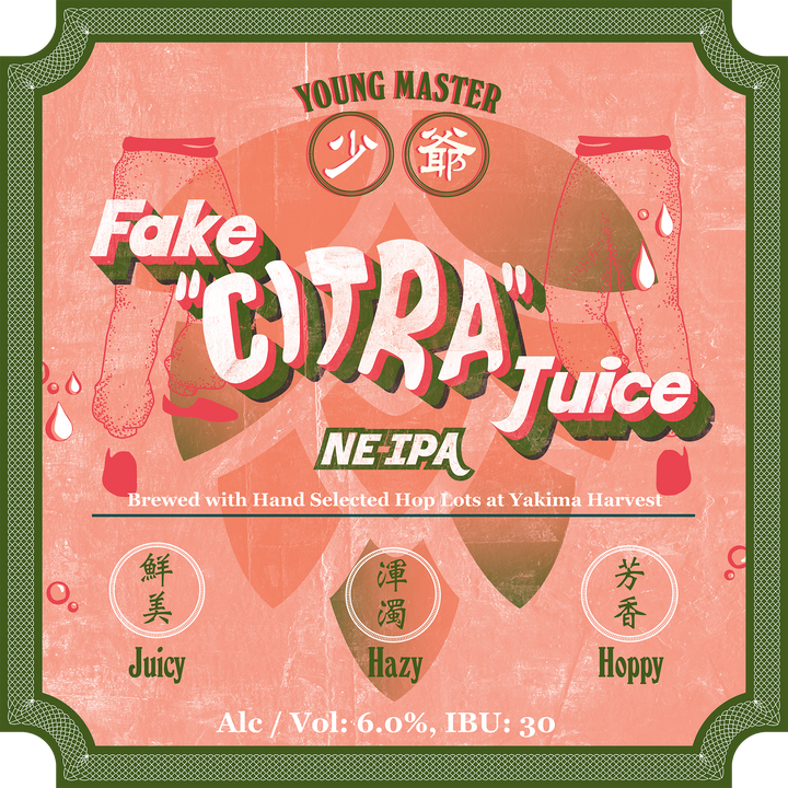"Fake ""Citra"" Juice 946mL Crowler"