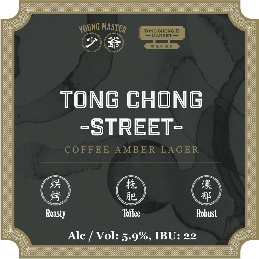 24 Tong Chong Street Coffee Amber Lager 330mL Can Case