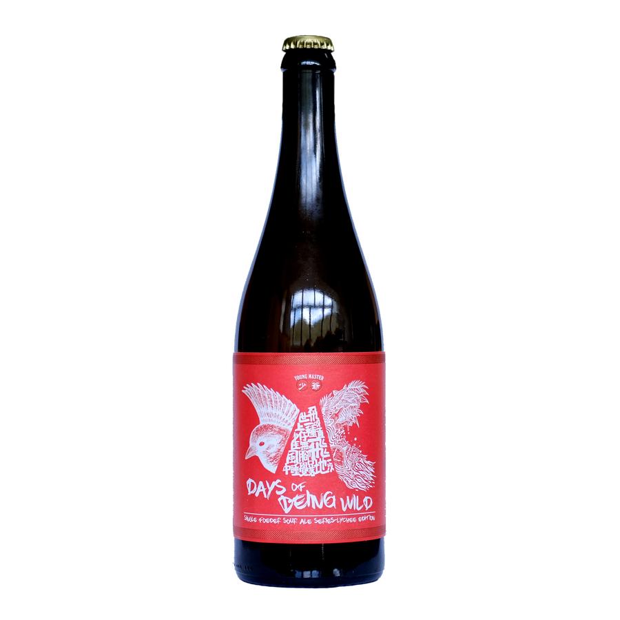 Days of Being Wild - Lychee Edition 750mL Bottle - Young Master Brewery