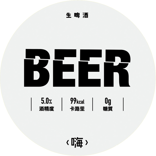 Taihu Draft High 4 Cans Pack