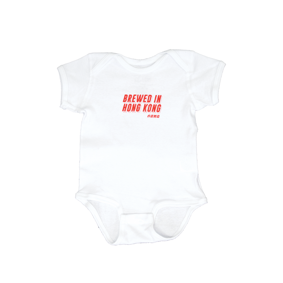 Young Master White Onesie - Infant - Young Master Brewery