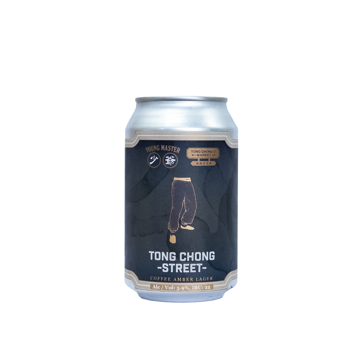 Tong Chong Street Coffee Amber Lager 330mL Can - Young Master Brewery