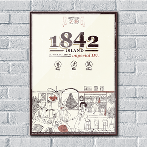 Poster (Illustration) - 1842 Island - Young Master Brewery