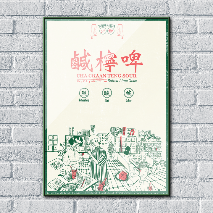 Poster (Illustration) - Cha Chaan Teng