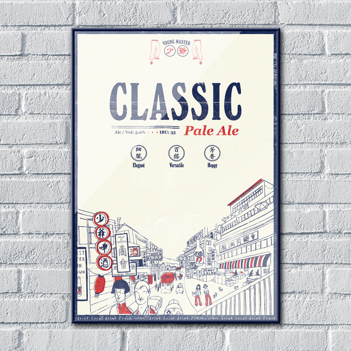 Poster (Illustration) - Classic - Young Master Brewery