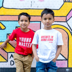 Young Master White Tee - Youth - Young Master Brewery