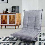 Swivel Foldable Floor Chair - Grey - OZZIEBARGAINS