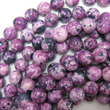 12mm synthetic purple sugilite round beads 15.5