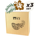 3x Coffee Gift Set