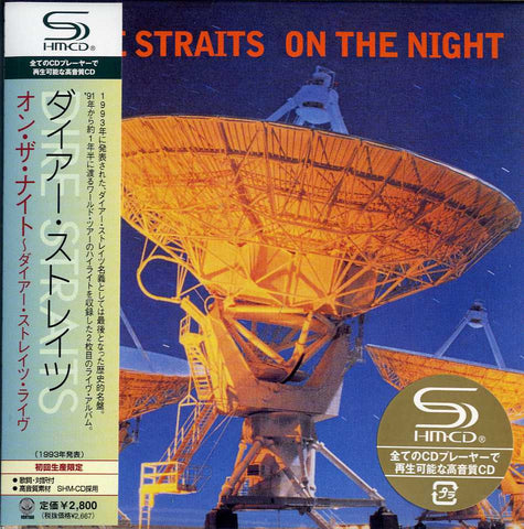 On the Night - Dire Straits, CD SHM