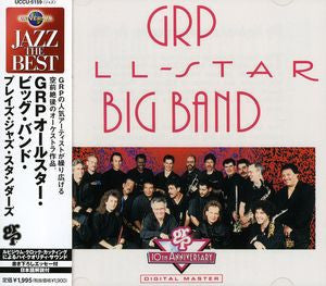 GRP Allstar Band Live, CD (Import)