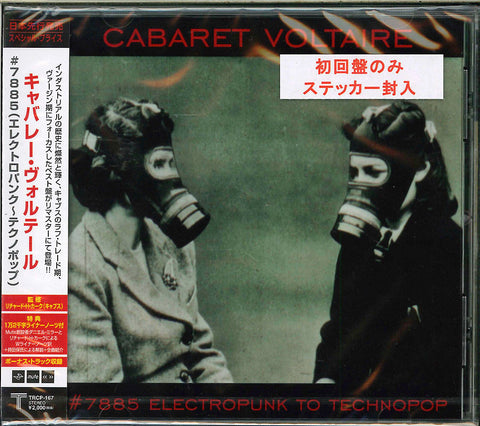CABARET VOLTAIRE-#7885(ELECTROPUNK TO TECHNOPOP 1978-1985), CD (Japan)