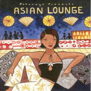 Asian Lounge - Various, CD (Pre-Owned)