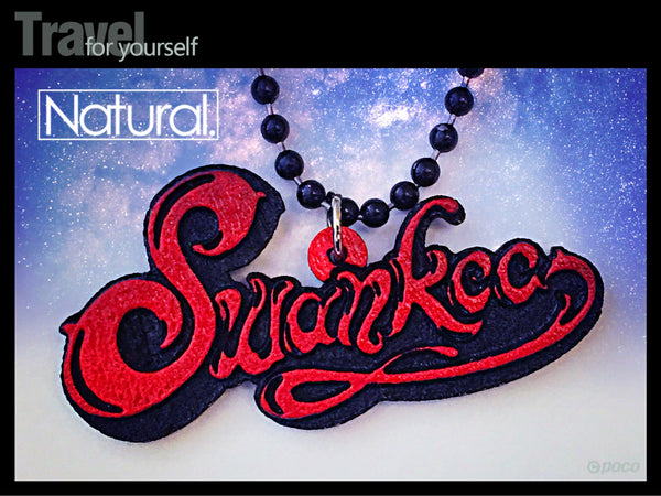 Swankee Logo Necklace
