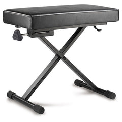 Hercules EZ Height Adjustable Keyboard Bench