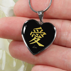 """Love"" Kanji Heart Necklace, Silver/ Gold, personalized - Sweet Dragon Mama"