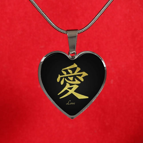 """Love"" Kanji Heart Necklace, Silver/ Gold, personalized"