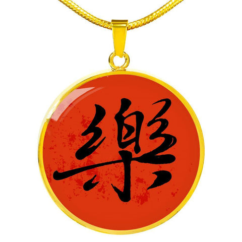 """Joy""  Asian Calligraphy Necklace-Custom Engraving Option"