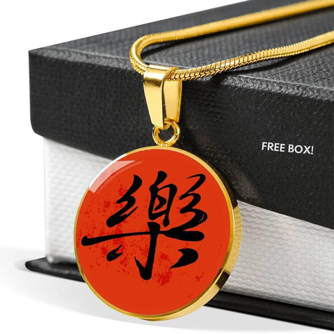 """Joy""  Asian Calligraphy Necklace-Custom Engraving Option, surgical stainless steel or 18k gold plating  perfect gift for a loved one who brings joy to your life, with your personalized love note engraved on the back."