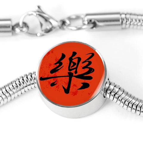 "Charm with Asian Calligraphy ""Joy"" in red, with or without stainless steel bracelet, fits most charm bracelets, made in USA, personalized engraving"