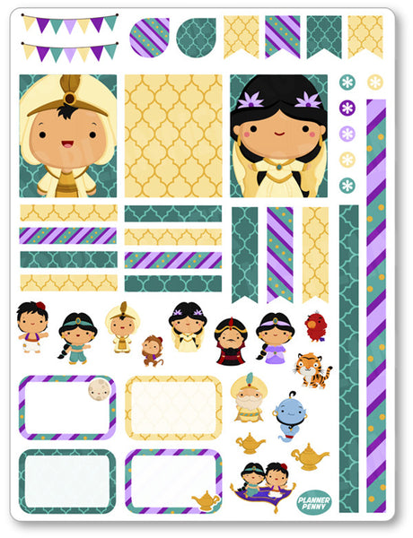 Arabian Prince Decorating Kit PDF PRINTABLE Planner Stickers - Planner Penny