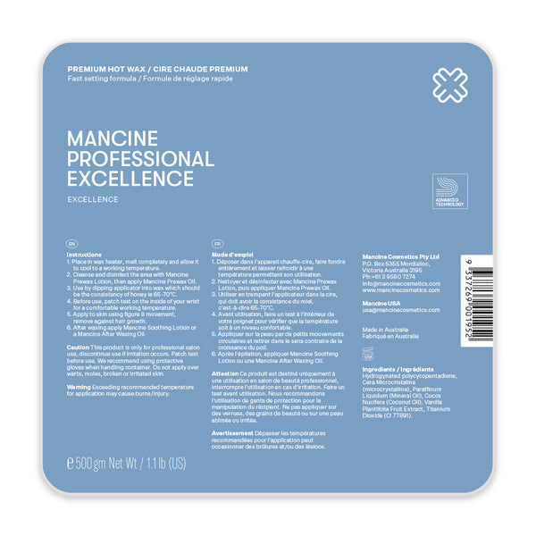 Mancine Hot Wax: Excellence (500gm)