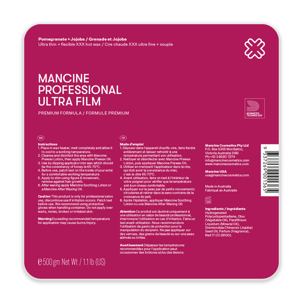 Mancine 'Ultra Film' Hot Wax: Pomegranate & Jojoba (500gm)