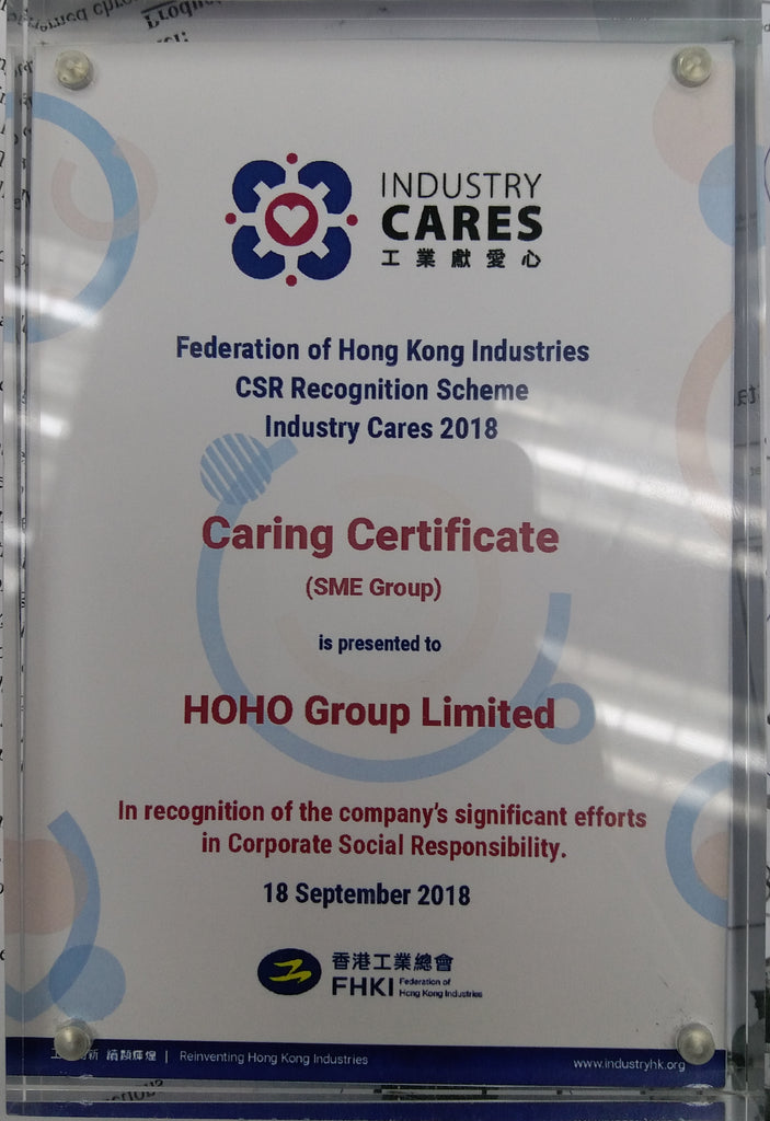 HOHOLIFE received Caring Certificate (SME Group)